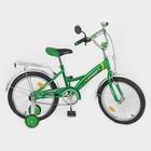 Детский двухколесный велосипед Profi  18 дюймов