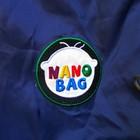 NANO - Мешок-чехол для ребенка для переноски в автокресло или в коляску.