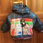 Куртка демисезонная на мальчиков - 1-2, 2-3, 4-5, 5-6, 6-7 лет