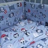 Детский постельный набор в кроватку 8 предметов Сова с зонтиком