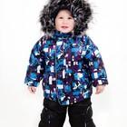 Детский зимний комбинезон (куртка + полукомбинезон) для мальчика, аналог Reima