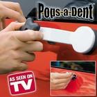 Pops-a-Dent быстрое удаление вмятин с вашего автомобиля