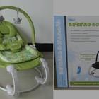 Детский шезлонг BT-BB-0004