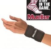 "Фиксатор запястья ""Mueller"" ХL"