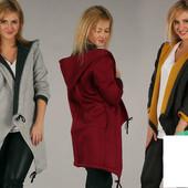 Женское осенние ассимтеричное пальто