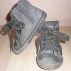 Мокасины, кеды, ботинки Next р.21-22
