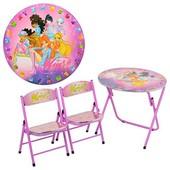 Акция    Детский столик со стульчиками складной Винкс DT 22 15 H2