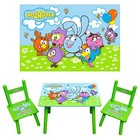 Детский столик со стульчиками «Смешарики» M 0710