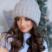 Вязаная шапка-колпак «Эдмон»