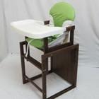 Буковый стульчик + столик для кормления трансформер.