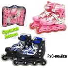Раздвижные ролики Master Sport с пластиковой рамой, 3 цвета: 30-34, 34-38, 38-42 размер