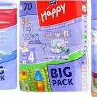 Продам Happy bella 3 (82шт), 4 (70шт), 5 (58шт)