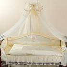 Королевский набор для малыша в кроватку Rich Swarovski . 7 предметов. Беж