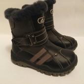Зимние ботинки нат.кожа цигейка р. 26 (16,2 см)