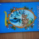Наши первые книжки. 5-10 грн