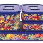 Набор контейнеров Акваконтроль «Птица счастья», Tupperware