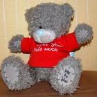 Игрушка мягкая Мишка Teddy 22 см.