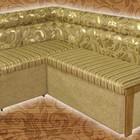 Раскладной кухонный уголок «Уютный»