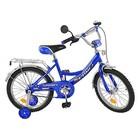 Велосипед детский 18 дюймов P 1843