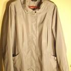 Куртка женская BM Collection.