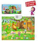 Плакат интерактивный обучающий, развивающий Маша и Медведь