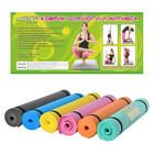 Йогамат Profi MS 0205, коврик для фитнеса