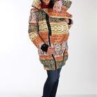 Скидки Теплая зимняя слинго-куртка (курточка пальто)