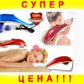 Инфракрасный массажер Dolphin Hammer для всего тела..