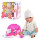 Кукла пупс Baby Born, беби борн, берн 8001 E, Doll и маленькая ляля