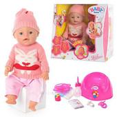 Кукла пупс Baby Born / Doll, Беби борн, берн, маленькая ляля
