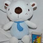 Удивительно нежный и красивый мишка медведь