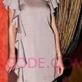 Kira Plastinina изысканное платье с воланом , размерS, состояние нового