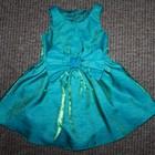 Платье на 9-15мес