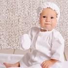 Набор для крещения для мальчика