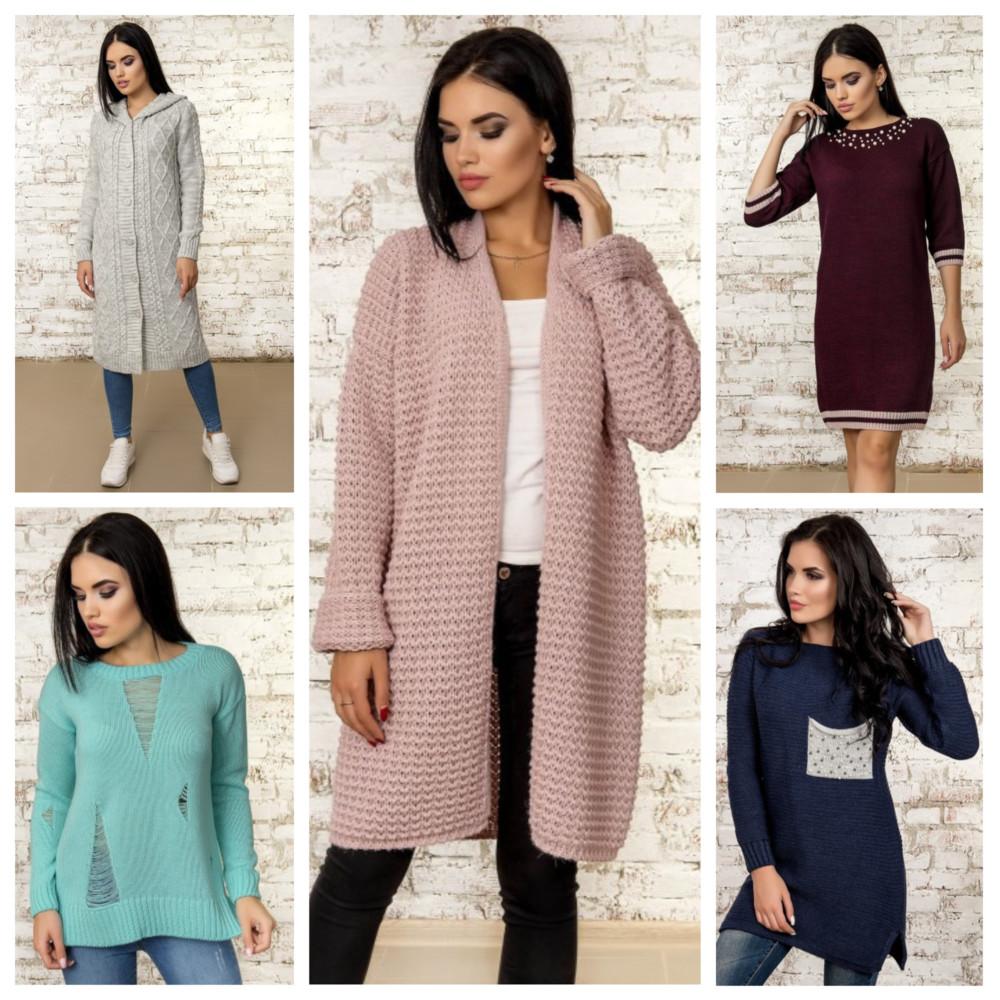 Сп модная и стильная вязаная женская одежда тм palvira заказ и выкуп каждый  день фото № 38b5816303a
