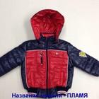 детские куртки для мальчиков (весна-осень) р. 110