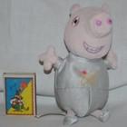 Джордж космонавт Peppa Pig Свинка Пеппа редкий экземпляр