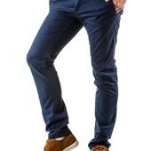 Молодежние мужские брюки, штани мужские,синие мужские брюки