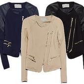 Женская весенняя  куртка,модная куртка,куртка женская демисезонная