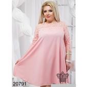 Нарядное женское платье 48/50,52/54р.20791