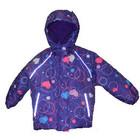 Куртка демисезонная для мальчиков и девочек