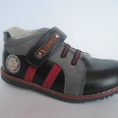 Детские туфли (ботинки) для мальчиков, размер 22-27, код 155