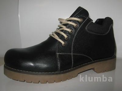 Зимняя обувь на широкую ногу фото
