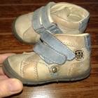 отличные кожаные фирменные ботинки для первых шагов