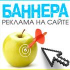 БАННЕР. Разработка баннеров для Klumba