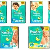 Подгузники Pampers Active Baby, памперс актив беби в наличии,  giant pack гиант пак  Ектив беби