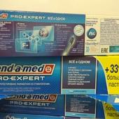 Зубная паста Blend-а-med Pro-Expert 133 мл