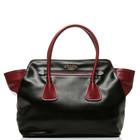 Женская сумка Prada. Точная копия оригинала. Интернет магазин VirnaRich.