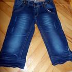 Гарні бріджики для хлопчика Blue ridoe 128 см