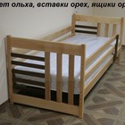 1 ярус кровать Роланд (Roland) с бортиками  В НАЛИЧИИ!!!!